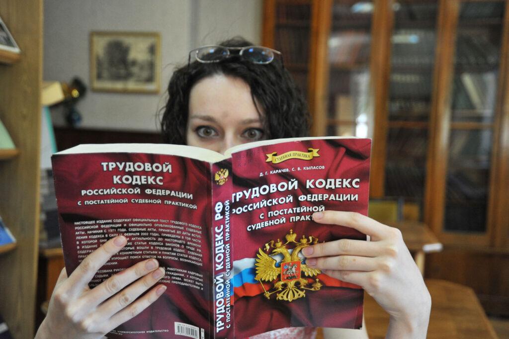 """Фото: Николай Федоров/""""Солидарность"""""""