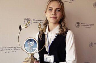 Анастасия Вопилова, студентка Минусинского педагогического колледжа имени А.С. Пушкина